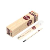 晨光640E9术语中性笔替芯 笔芯 全针管0.35 签字笔芯