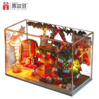 diy小屋圣诞玻璃罩小屋 手工拼装模型送男女圣诞节礼物