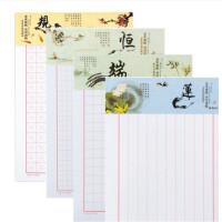 晨光16K竖线/方格/英语/单线/双线/田字/米字/小楷信稿纸 钢笔书法练习纸 三本装 一本20页