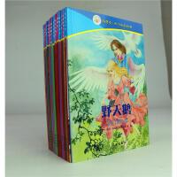 (29册)我要读・棒小孩都爱读故事:励志成长3-4-5-6岁儿童早教书籍