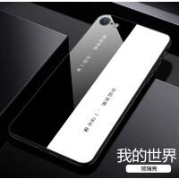 苹果6手机壳 iPhone6s钢化玻璃保护套A1586全包防摔外壳硅胶硬壳9