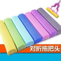 适用胶棉海绵拖把头替换装30cm海棉头拖布吸水通用时尚耐磨木地板