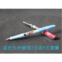 Disney/迪士尼DM0495 可擦蓝色小墨囊钢笔/长杆/3支装 蓝色笔杆 小学生用可擦钢笔可换墨囊正姿练字作业蓝墨