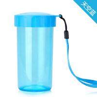随手杯310ml塑料便携防漏创意个性学生儿童水杯茶杯a230