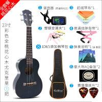 尤克里里初学者23寸ukulele彩色乌克丽丽夏威夷四弦小吉他a279