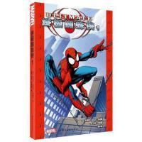 【二手旧书9成新】蜘蛛侠1 [美]布莱恩・迈克尔・本迪斯 ,[美]马克・巴格莱 世界图书出版公司