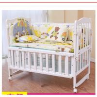 纯棉可拆洗宝宝床上用品四五六件套全棉床围套装 婴儿童床品套件a360
