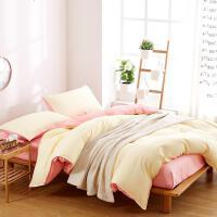 床上用品四件套1.5m学生1.2米宿舍被套1.8m单人床单 米白色 奶白玉