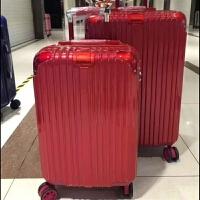 行李箱拉杆箱旅行箱包20寸24登机密码箱28寸万向轮学生男女定制