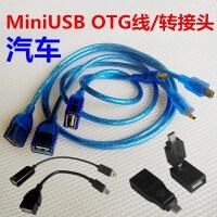 汽�音�U�P�D接�^��dMP3�D�Q器MiniUSB�B接�T口OTG����AUX� 其他