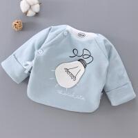 新生儿衣服春秋冬天初生0-3个月1婴儿和尚服刚出生宝宝半背衣 59【新生儿0-3个月】
