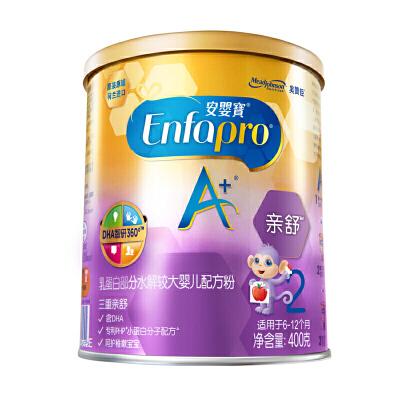 美赞臣(MeadJohnson) 安婴宝A+亲舒乳蛋白部分水解较大婴儿配方粉2段400克6-12个月
