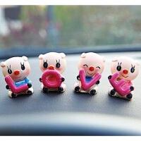 汽车摆件公仔可爱情侣对吻车内饰品摆件卡通车装饰品love小猪创意