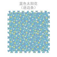 泡沫地垫拼接60x60家用拼图垫子爬行垫儿童加厚地毯地板垫泡沫垫