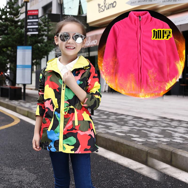 女童冲锋衣外套春秋新款儿童装迷彩加厚三合一户外可拆卸风衣 发货周期:一般在付款后2-90天左右发货,具体发货时间请以与客服协商的时间为准