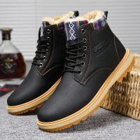 冬季棉鞋男加绒男士雪地靴男鞋休闲高帮东北加厚保暖马丁靴短靴子