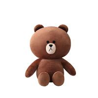 布朗熊公仔韩国可妮兔毛绒玩具生日礼物品超大号 压床娃娃送女生