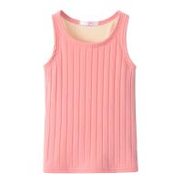 加绒背心女双层冬季加厚保暖纯色坑条无袖打底衫修身针织大码 粉红色 双层加厚
