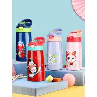 儿童保温杯带吸管两用防摔便携幼儿园小学生水壶男女宝宝卡通水杯