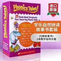 正版 学乐自然拼读故事书套装 英文原版 Phonics Tales 25册学乐教材分级阅读读物1本指导手册Scholas