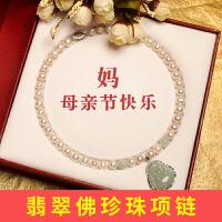 蒂蔻 礼物佛祖珍珠项链生日礼物送妈妈送长辈母亲节礼物