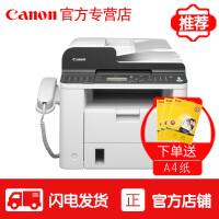佳能(Canon)FAX-L418SG商用办公家庭黑白激光多功能高速传真打印复印一体机带话话筒柄传真机