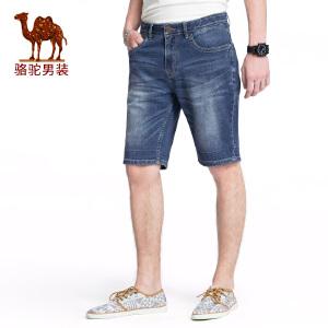 骆驼男装 2018年夏季新款微弹中腰五分裤 青年休闲时尚直筒牛仔裤