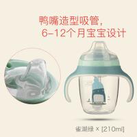 宝宝学饮杯吸管水杯儿童鸭嘴杯6-18个月