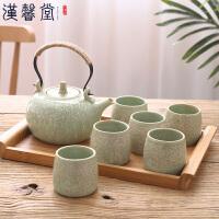 汉馨堂 茶具套装 陶瓷创意复古彩色茶杯套装家用配木盘下午茶水壶水杯组合