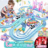 儿童玩具男孩3一4岁电动轨道车小火车套装男孩3 5 6 7岁玩具汽车