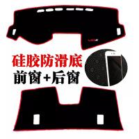 17款丰田威驰避光垫中控仪表台遮阳隔热防晒垫汽车内饰改装专用垫