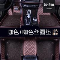 奔驰C260L C180L宝马5系320li 525Li X1奥迪A4L Q5 A6L全包围脚垫