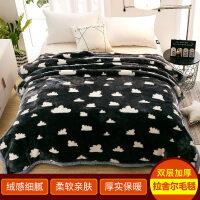 绒毛被珊瑚绒毯子冬季加厚保暖双层法兰绒毛毯单人宿舍学生垫床单小被子 双层加厚200×230cm 约7斤