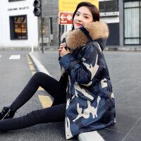 羽绒衣2018新款收腰抽绳大毛领迷彩中长款羽绒服女冬季外套 迷彩