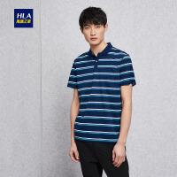 HLA/海澜之家条纹丝光棉短袖T恤2018夏季新品舒适短袖polo男