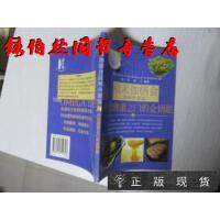 【二手正版9成新现货包邮】欧米伽膳食(简明中餐版)--开启健康之门的金钥匙