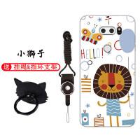LG V30手机壳LGV30s保护套LG V30plus全包边防摔软壳简约男女款潮