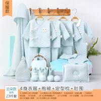 №【2019新款】冬天用的婴儿衣服新生儿礼盒套装0-3个月6秋冬装初生刚出生满月女宝宝用品