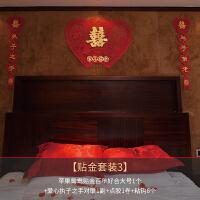 浪漫婚 结婚庆用品喜字创意对联门墙贴窗花贴纸婚礼婚房装饰布置