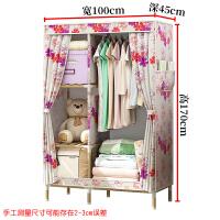单人衣柜简易布衣柜实木组装牛津布折叠衣服柜子布艺收纳衣橱 1米宽D6紫荆花 有盖盒x1