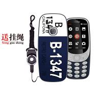 诺基亚3310手机壳Nokia3310复刻版保护套个性创意防摔硅胶全包薄