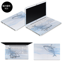 macbook air贴膜3M苹果笔记本贴纸11/12寸/pro13/15寸电脑外壳膜 SC-925 ABC三面
