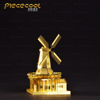 情人节礼物送男女朋友浪漫创意 全金属手工拼装模型荷兰风车