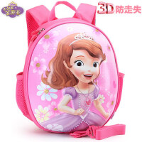 迪士尼苏菲亚儿童书包幼儿园女童1-3-5岁小孩宝宝防走失双肩背包6
