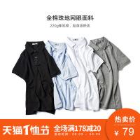 男士polo衫夏季纯棉翻领短袖t恤男纯色修身体恤韩版潮流宽松大码