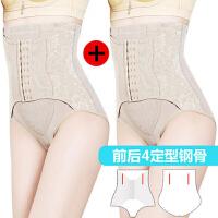 女收复提臀塑身裤头大码棉档塑形束腰收胃高腰产后收腹内裤