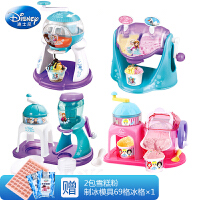 迪士尼冰雪奇缘冰果冰沙套装儿童手工冰淇淋机家用雪糕机女孩过家家玩具