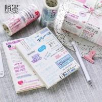 陌墨和纸胶带 10cm日系杂志系列 手帐胶带相册日记DIY装饰 4款选