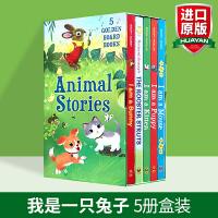 英文原版绘本 I am a Bunny Kitten Puppy Mouse Rooster Struts 我是一只兔子5册盒装 幼儿小动物认知识别英语启蒙纸板书正版进口