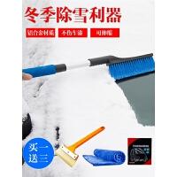 汽车用除雪铲神器玻璃清雪铲扫雪刷子除冰除霜铲多功能冬季刮雪器